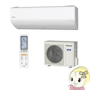 ■畳数のめやす 暖房:6〜7畳 冷房:6〜9畳 ■能力 暖房:2.5kw 冷房:2.2kw ■消費電...