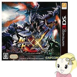 【在庫処分】【3DS用ソフト】 カプコン モンス...の商品画像