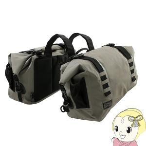 【メーカー直送】 DBT393-KH ドッペルギャンガー ターポリンサイドバッグ