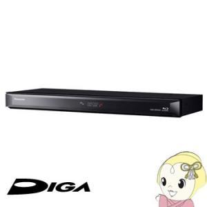 DMR-BRW520 パナソニック ブルーレイディスクレコーダー ディーガ 500GB 2チューナー