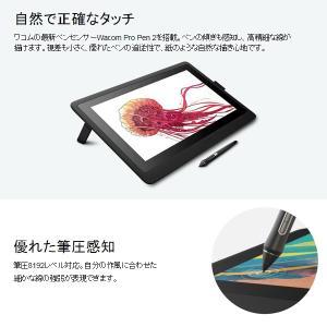 【在庫限り】ワコム Wacom 液タブ(液晶ペンタブレット) Cintiq 16 15.6型 DTK1660K0D|gion|04