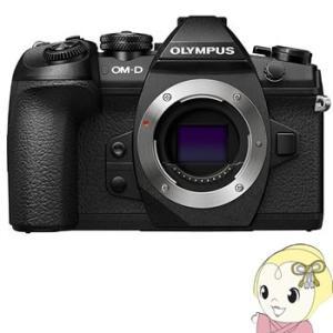 オリンパス ミラーレス一眼カメラ OM-D E-M1 Mark II ボディ [ブラック]