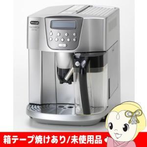 ■ボタン1つでコーヒー豆を挽きエスプレッソ抽出またはカプチーノ/カフェラテ抽出まで
