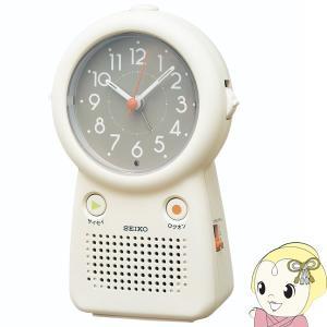 セイコー 目覚まし時計 アナログ 録音再生機能...の関連商品5