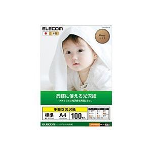 エレコム 光沢紙 手軽な光沢紙 EJK-GA...の関連商品10