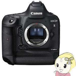 Canon デジタル一眼カメラ EOS-1D X Mark II ボディ