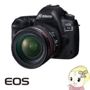 キャノン デジタル一眼カメラ EOS 5D Mark IV EF24-70L IS USM レンズキ...