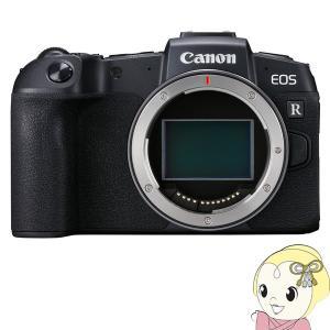 キヤノン ミラーレス 一眼カメラ EOS RP ボディ