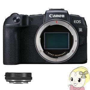[予約]キヤノン ミラーレス 一眼カメラ EOS RP マウントアダプターキット