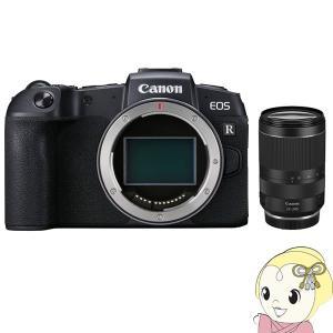 キヤノン ミラーレス 一眼カメラ EOS RP RF24-240 IS USM レンズキット