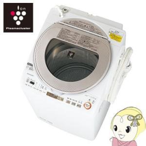 ES-TX9A-N シャープ 縦型洗濯乾燥機 ハンガー乾燥 洗濯・脱水9kg 乾燥4.5kg ゴールド系