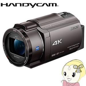 ソニー デジタル4Kビデオカメラレコーダー ハ...の関連商品1