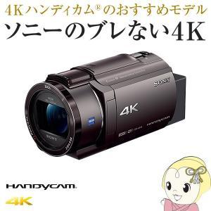 ■撮像素子:1/2.5型 Exmor R CMOSセンサー ■総画素数:857万画素 ■内蔵メモリー...
