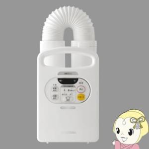 FK-C2-WP アイリスオーヤマ ふとん乾燥機...の商品画像