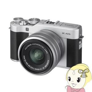 富士フィルム FUJIFILM ミラーレス一眼カメラ X-A5 レンズキット [シルバー]