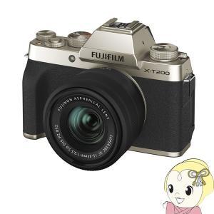 [予約]FUJIFILM ミラーレス 一眼カメラ X-T200 レンズキット [シャンパンゴールド]