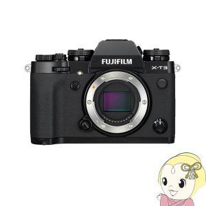 FUJIFILM ミラーレス 一眼カメラ X-T3 ボディ [ブラック]