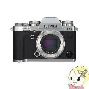 FUJIFILM ミラーレス 一眼カメラ X-T3 ボディ [シルバー]