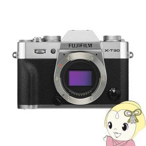 FUJIFILM ミラーレス 一眼カメラ X-T30 ボディ [シルバー] FX-T30-S