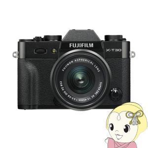 FUJIFILM X-T30 15-45mmレンズキット [ブラック] FX-T30LK-1545-...