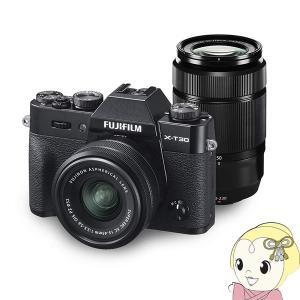 FUJIFILM ミラーレス 一眼カメラ X-T30 ダブルズームレンズキット [ブラック]