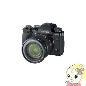 FUJIFILM ミラーレス 一眼カメラ X-T3 XF16-80mmレンズキット [ブラック]