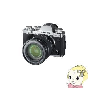 FUJIFILM ミラーレス 一眼カメラ X-T3 XF16-80mmレンズキット [シルバー]