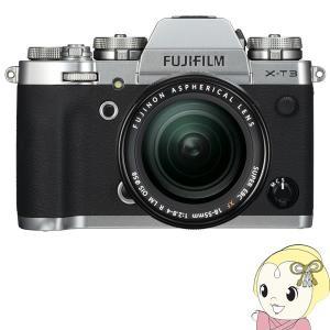 富士フィルム FUJIFILM ミラーレス一眼カメラ X-T3 レンズキット [シルバー]
