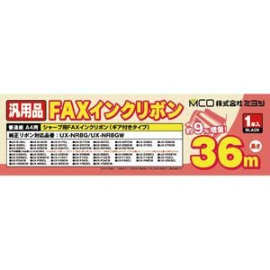 FXS36SH-1 ミヨシ 汎用FAXインク シャープ対応 36m 1本入り gion