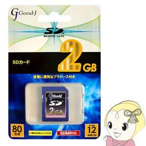 G-SD2 Good−j SDメモリーカード 2GB