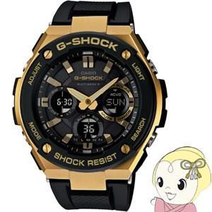 [予約]カシオ 腕時計 G-SHOCK G-STEEL(Gスチール) GST-W100G-1AJF gion