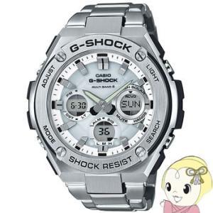 【あすつく】【在庫あり】カシオ 電波ソーラー 腕時計 G-SHOCK G-STEEL GST-W110D-7AJF gion