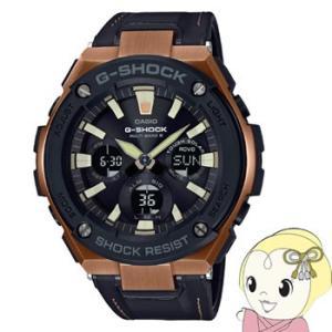 【あすつく】【在庫僅少】カシオ 腕時計 G-SHOCK G-STEEL GST-W120L-1AJF gion