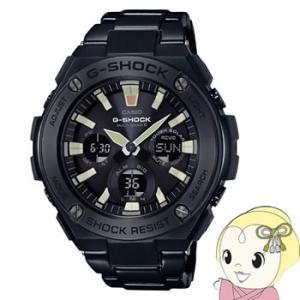 【あすつく】【在庫僅少】カシオ 腕時計 G-SHOCK G-STEEL GST-W130BD-1AJF gion