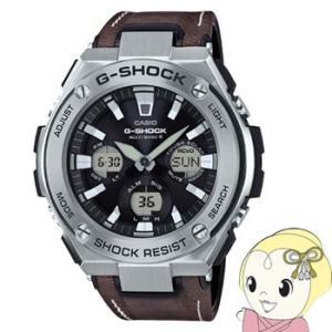 【あすつく】【在庫僅少】カシオ 腕時計 G-SHOCK G-STEEL GST-W130L-1AJF|gion