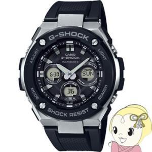 【あすつく】【在庫僅少】カシオ 腕時計 G-SHOCK G-STEEL ミドルサイズ GST-W300-1AJF|gion