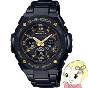 【あすつく】【在庫あり】カシオ 腕時計 G-SHOCK G-STEEL ミドルサイズ GST-W300BD-1AJF gion