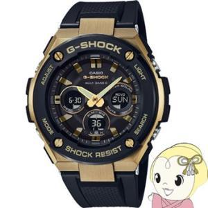 【あすつく】【在庫僅少】カシオ 腕時計 G-SHOCK G-STEEL ミドルサイズ GST-W300G-1A9JF|gion