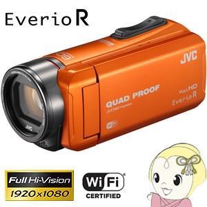 【あすつく】【在庫あり】GZ-RX600-D JVC ハイビジョンメモリームービー Everio R オレンジ