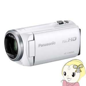 HC-V480MS-Wパナソニック ビデオカメラの関連商品4