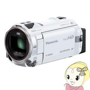 HC-W850M-W パナソニック ワイプ撮り高画質&ハイズームデジタルハイビジョンビデオカメラ