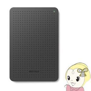 【あすつく】【在庫あり】HD-PCF1.0U3-BBC バッファロー ポータブルHDD ハードディスク 1TB USB3.0