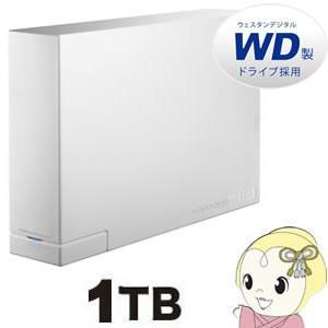 HDCL-UTE1W IOデータ WD製ドライブ搭載 USB 3.0/2.0対応 外付ハードディスク 1TB