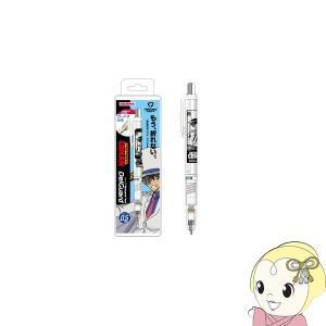 ■サイズ:137.3mm(Φ10.3mm) ■シャープ芯:0.5mm  ※記載は商品仕様の一部です。...