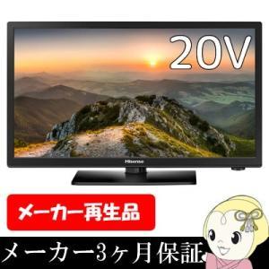 【あすつく】【在庫限り】【メーカー再生品・3ヶ月保証】 ハイセンス 20V型 地上・BS・110度CSチューナー内蔵 液晶テレビ HJ20D55 gion
