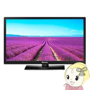 【あすつく】【在庫限り】HS20D50 ハイセンス 20V型 地上・BS・110度CSチューナー内蔵 ハイビジョン液晶TV (外付けHDD録画対応)|gion