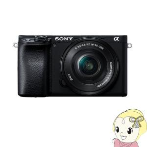 [予約]ソニー ミラーレス 一眼レフ カメラ α6400 ILCE-6400L パワーズームレンズキ...