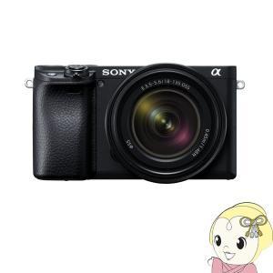 ソニー ミラーレス 一眼レフ カメラ α6400 ILCE-6400M 高倍率ズームレンズキット