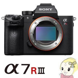 ■レンズマウント:ソニーEマウントレンズ ■撮像素子:35mmフルサイズ(35.9×24.0mm)、...