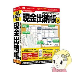 IRTB0496 IRT 現金出納帳6